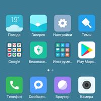 Настройка почты на Android для подключения к Kerio Connect по IMAP.